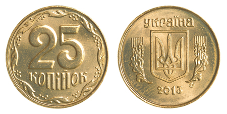 25 cents: twenty five ukrainian kopiyok coin isolated on white background