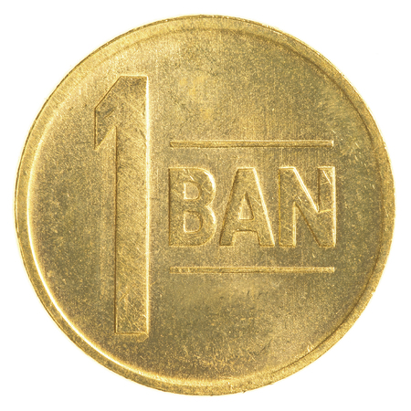 leu: one Romanian Bani coin isolated on white background
