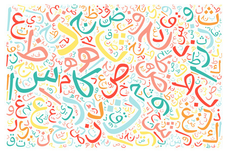 high resolution: arabic alphabet texture background - high resolution