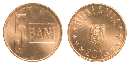 bani: five Romanian Bani coin isolated on white background