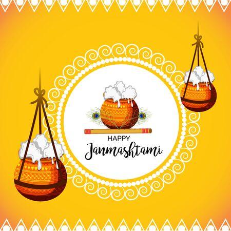 Illustrazione vettoriale di un poster o un banner per il festival indiano per la felice celebrazione di Janmashtami. Vettoriali
