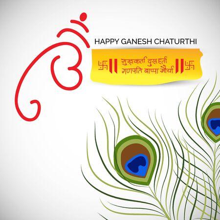 Tarjeta creativa y cartel, fondo del señor Ganesh para el festival de celebración de ganesh chaturthi.