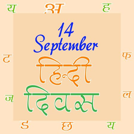 Vector illustration of a background for Hindi diwas celebration With Hindi alphabets the national language of India.