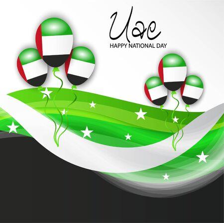 Vector illustration of a background For UAE National Day. Ilustração