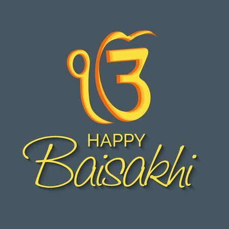 Vector illustration of a Background for Happy Baisakhi. Illustration