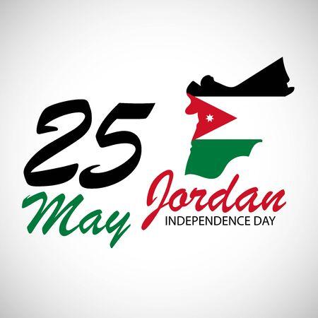 Vector illustration of a background a poster for Jordan Independence Day. Vetores