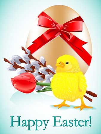 Chicken and egg  Easter card  Vector illustration