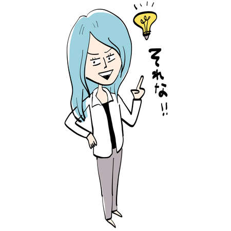 woman with blue hair has an idea