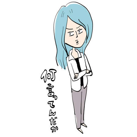 a woman with blue hair folds  arms Illustration