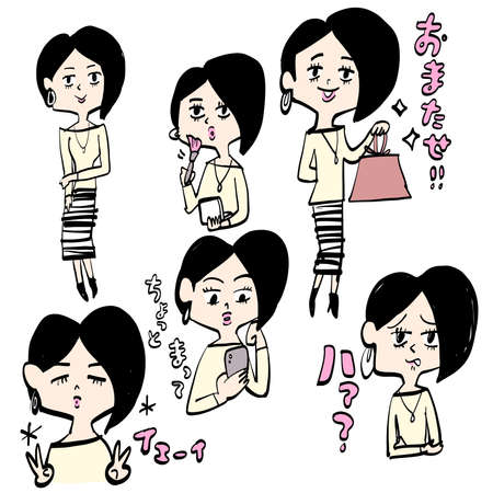 Female facial expression and attitude pattern