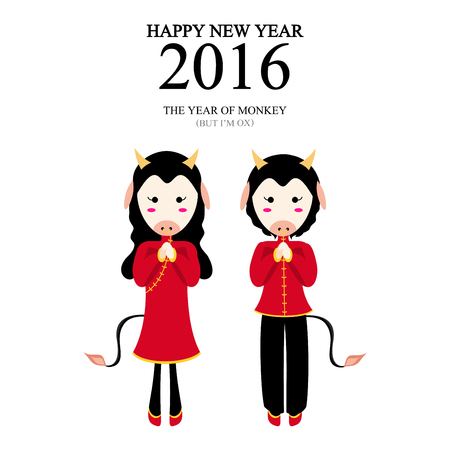 year of the ox: A vector illustration of year of monkey but im ox design for Chinese New Year celebration Illustration