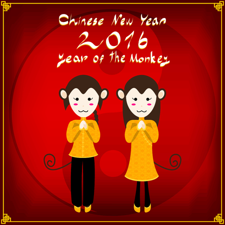 taoist: Chinese New Year - Monkey Yin Yang Vector Illustration