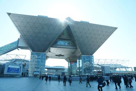 Tokyo Big Sight Convention Center Editorial