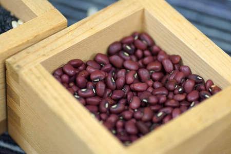 adzuki bean: Adzuki bean Stock Photo