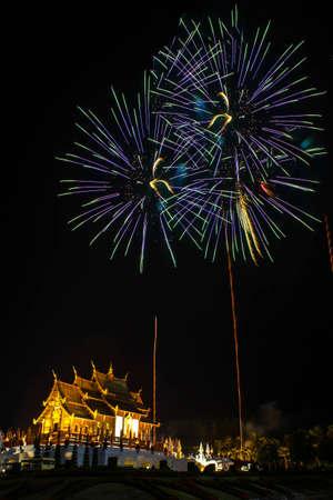 brilliant colors: Fireworks lit up the sky, brilliant colors. Stock Photo