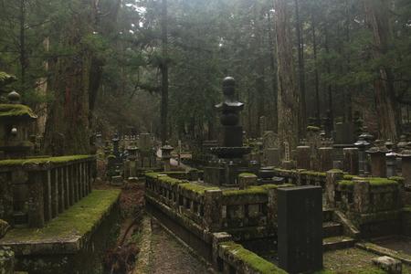 Mount Koya: Wakayama Japan Redactioneel