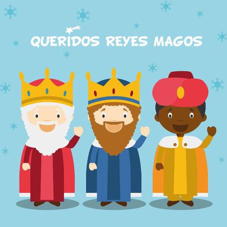 Tres hombres sabios ilustración vectorial para la época de Navidad en español, con personajes infantiles.