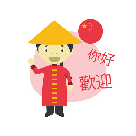 Vector illustration of cartoon characters saying hello and welcome in Chinese Illustration