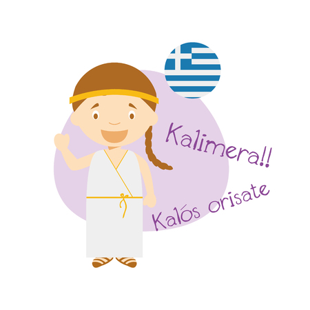Vector illustration of cartoon characters saying hello and welcome in Greek Illustration