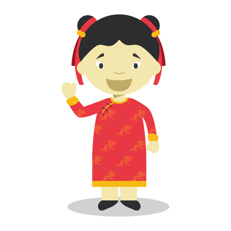 diversity of the region: Character from China dressed in the traditional way Illustration
