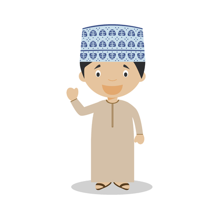 diversity of the region: Character from Oman dressed in the traditional way Illustration Illustration