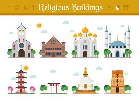 宗教施設のベクトル図のセット: カトリック、ユダヤ教、正教会、イスラム教、仏教、道教、ヒンドゥー教。