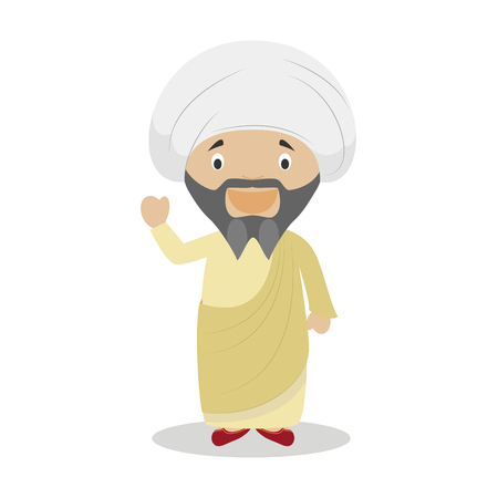 Averroes cartoon character. Vector Illustration. Kids History Collection.