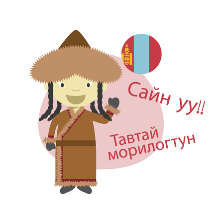 Vector illustration of cartoon character saying hello and welcome in Mongolian Stockfoto - 102690284
