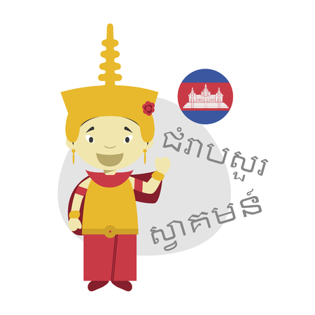 Vector illustration of cartoon character saying hello and welcome in Khmer Ilustração