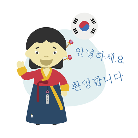 illustration of cartoon character saying hello and welcome in Korean