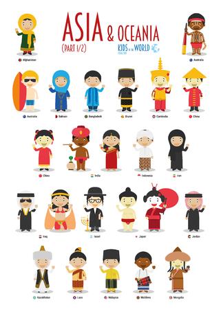 Bambini e nazionalità del vettore mondo: Asia e Oceania Set 1 di 2. Set di 24 personaggi vestiti con diversi costumi nazionali.
