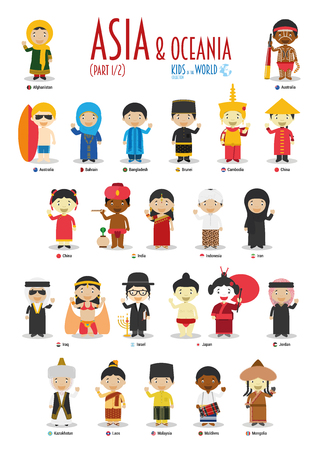 Kids and nationalities of the world vector: Asia and Oceania Set 1 of 2. Set of 24 characters dressed in different national costumes. 免版税图像 - 103178960