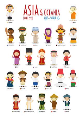 Niños y nacionalidades del vector mundial: Asia y Oceanía Conjunto 2 de 2. Conjunto de 24 personajes vestidos con diferentes trajes nacionales. Ilustración de vector