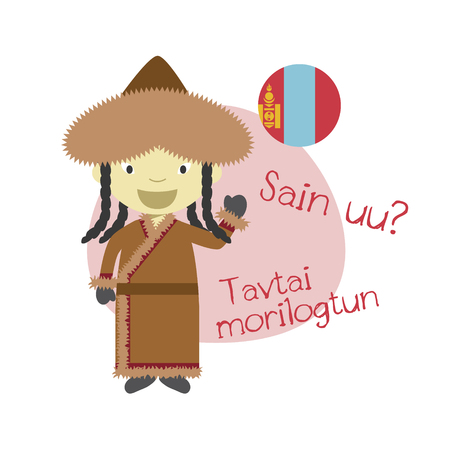 Vector illustration of cartoon character saying hello and welcome in Mongolian Ilustração