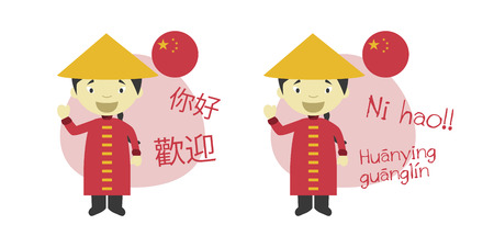 Vector illustration of cartoon characters saying hello and welcome in Chinese and its transliteration into latin alphabet