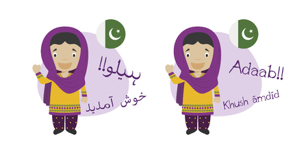Vector illustration of cartoon characters saying hello and welcome in Urdu and its transliteration into latin alphabet Stock Illustratie