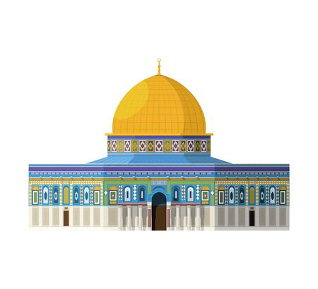Dome of the Rock (Jerusalem). Isolated on white background vector illustration.