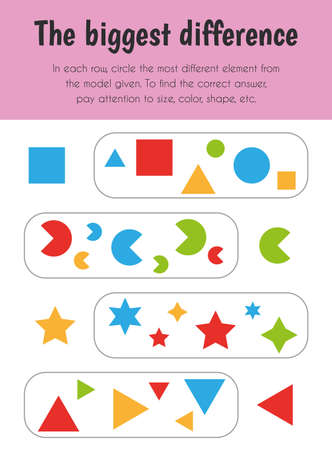 The biggest difference Educational Sheet. Primary module for Logic Reasoning. 5-6 years old. Educational Sheets Series