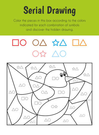Serial drawing Educational Sheet. Primary module for Attention and Perception. 5-6 years old. Educational Sheets Series
