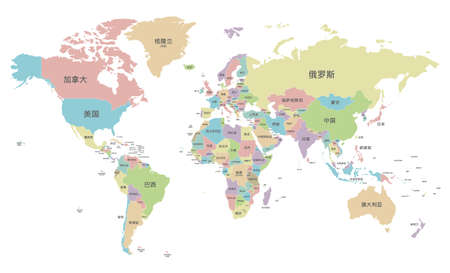 Political World Map vector illustration isolated on white background with country names in chinese. Editable and clearly labeled layers.