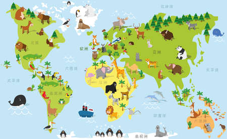 Funny cartoon world map in chinese with traditional animals of all the continents and oceans. Vector illustration for preschool education and kids design Stock Illustratie