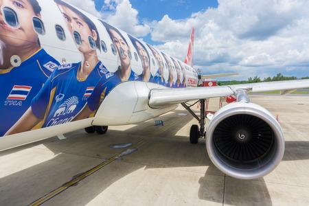 NAN, THAILAND - June 10: Air Asia at NAN INTERNATIONAL Airport on June 10, 2015. Its an airport serving Nan, a town in the Nan Province of Thailand.