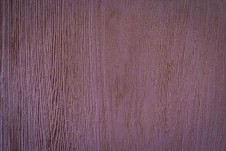 mur noir: fond de mur noir de la texture du bois