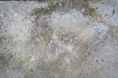 old concrete texture Imagens