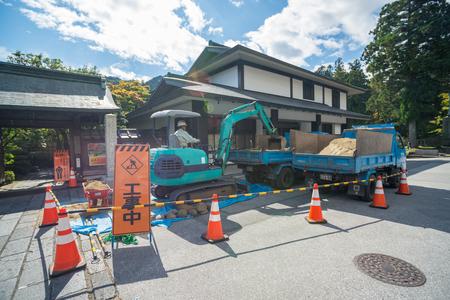 jack tar: NIKKO, JAPAN - 16 octuber 2015 :roadworks on16 octuber 2015 in Nikko, Japan. Toshogu is part of a UNESCO World Heritage Site, group of  important temples in Japan.