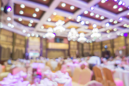 Beautiful wedding ceremony, blurred