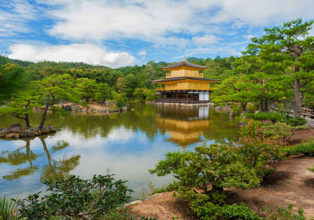 rokuonji: Miromachi Zen at serene.Kinkakuji Temple,kyoto,Japan(The Golden Pavilion) Stock Photo