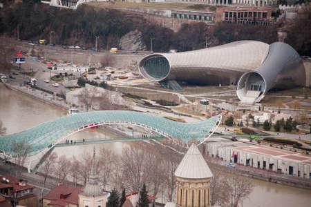 tbilisi: The Panoramic View Of Tbilisi, Georgia, Europe.