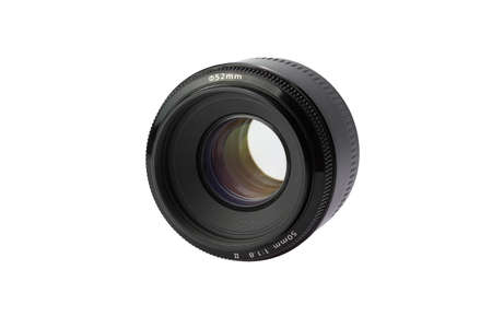 millimetres: lens 50mm  1.8 on a white background isolated