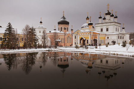 The Orthodox Church photo